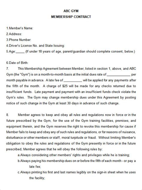membership agreement template membership agreement template emsec info