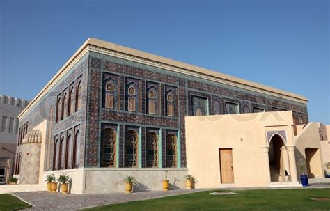 Mba Colleges In Qatar Doha by Mosque In Katara Cultural Doha Qatar Stock