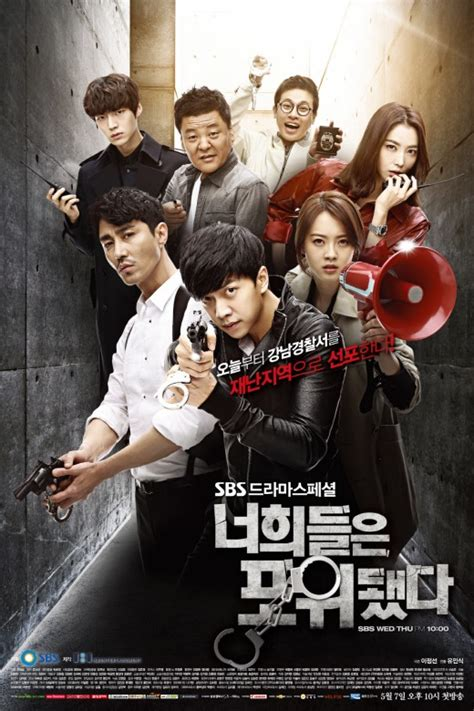 dramanice you re all surrounded you re all surrounded asianwiki