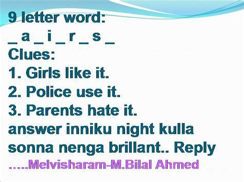 5 Letter Words In Tamil a 9 letter word unmaiyaga nesikkum bilal tamil jokes