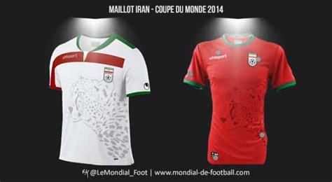 coupe du monde de football 2014 les maillots de l iran pour la coupe du monde 2014