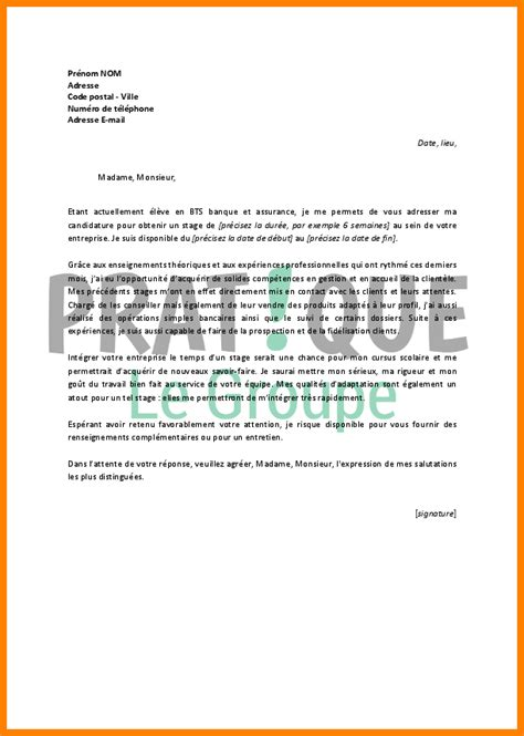 Lettre De Motivation La Banque 5 lettre de motivation stage banque lettre officielle