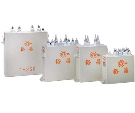 best capacitor manufacturer capacitor manufacturer yuh chang capacitors supplier