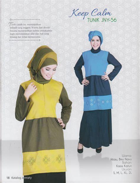 Al Qur An Fashion Yasmina Mutif jannaty special lebaran 171 butikmuslim69