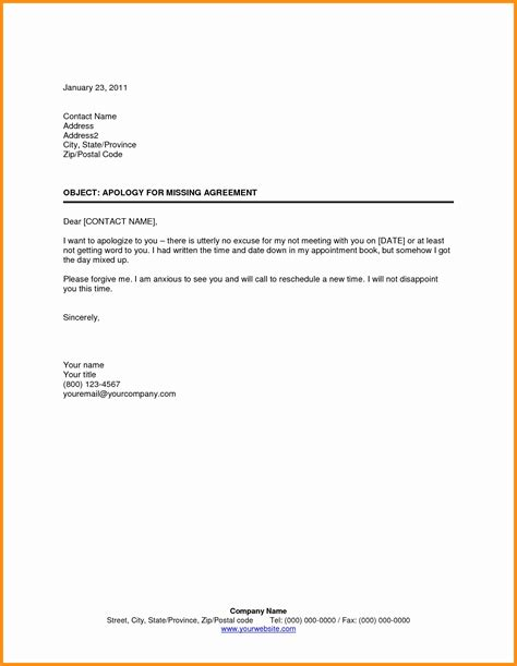 appointment letter in new company appointment letter format in word