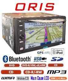 Audio Mobil Oris Aio 2650g oris aio 2620 with gps tv mobil murah dvd mobil