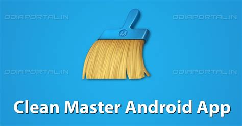 apk clean master boost applock for android free 17mb - Clean Master Apk Free