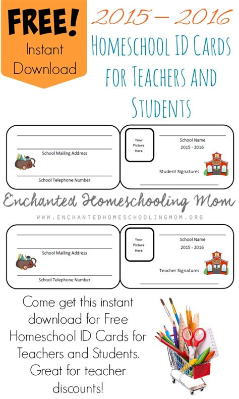printable id cards for students free student and teacher id cards free homeschool deals