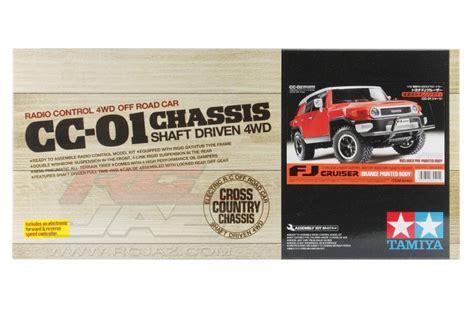 Tamiya 95103 Multipurpose Orange tamiya 84401 1 10 ep rc cc 01 4wd truck toyota fj cruiser orange edition w esc