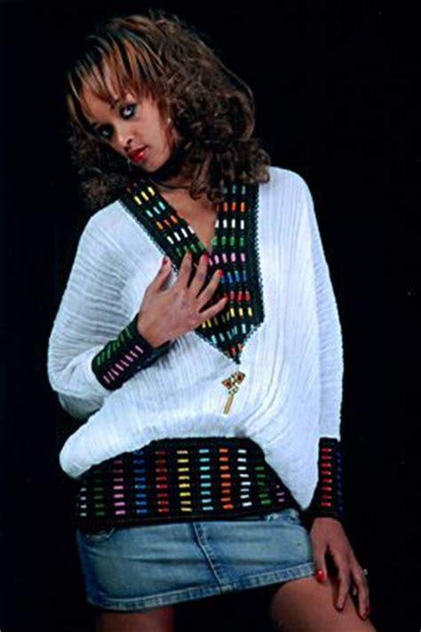 Zahira Dress Bd modern and traditional dress top habesha
