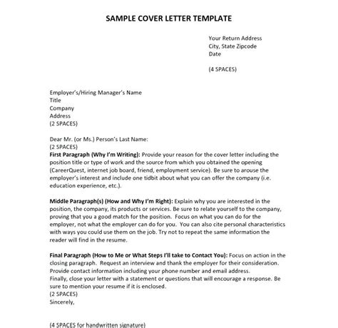 cover letter introduction paragraph best resume introduction paragraph exles ideas resume