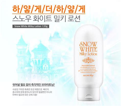 Secreet Key Snow White Lotion 120gr secret key snow white lotion 120g