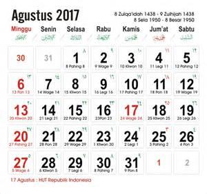 Kalender 2018 Menteri 2017 Indonesia Lengkap Kalender 2017 Indonesia Lengkap