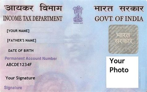 pan card changes in the pan card application from 3rd february 2014