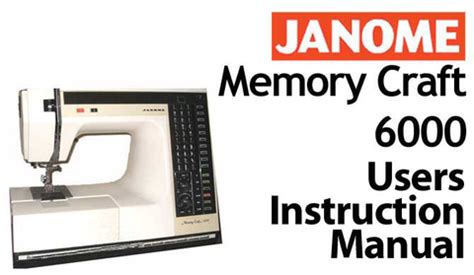 Janome Memory Craft 6000 Buy Your Janome New Home Memory Craft Mc 6000 Sewing