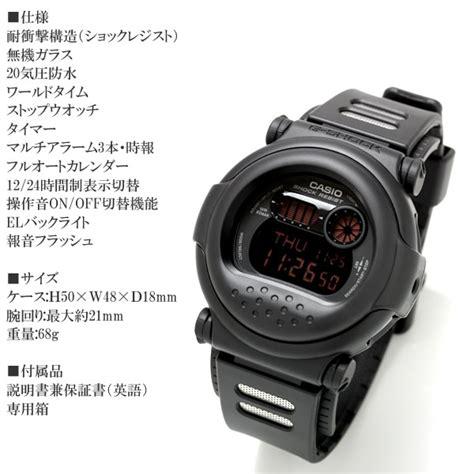 Casio G Shock G 7900 1a Original e mix g shock g shock casio casio jason g 001 1 a