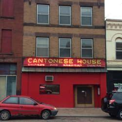 oriental house duluth mn cantonese house duluth mn verenigde staten yelp