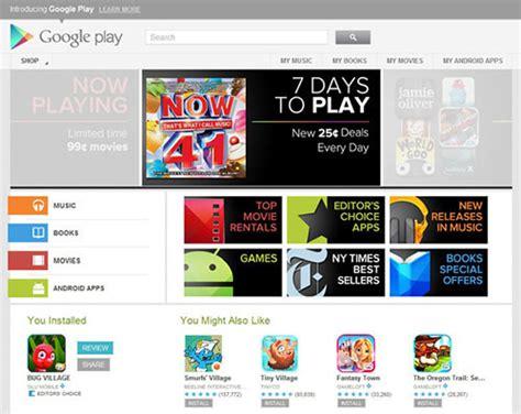 play store baixar baixar play store gratis