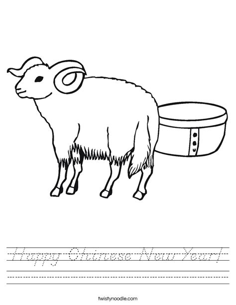 new year animal outlines happy new year worksheet d nealian twisty noodle