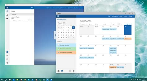 Calendario Windows 10 Leaked Windows 10 Build Brings Calendar Support