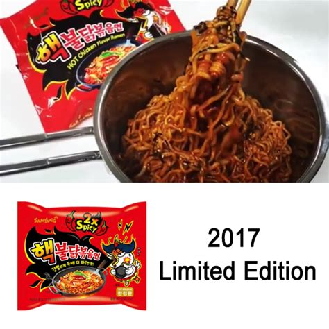 Md Samyang 2x Spicy Spicy 2x spicy noodle korean chicken ramen nuclear