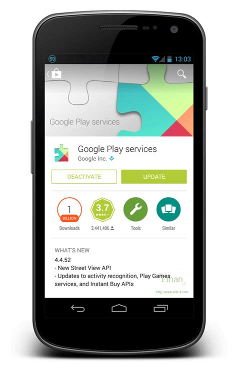 Play Store Services How To Forced Update Play Services For Android