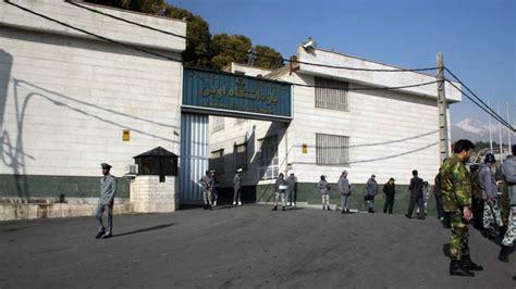 Evin Prison Pictures