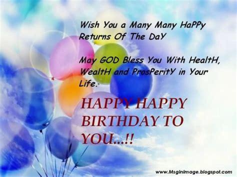 Wish You Many Many Happy Birthday Happy Birthday Wishes For Cousin Page 3