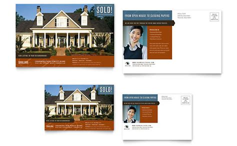 Real Estate Postcard Templates Designs Real Estate Postcard Templates