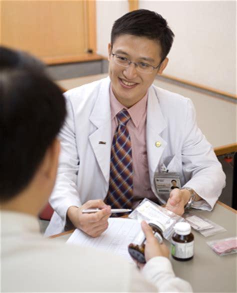 Psychiatric Pharmacist by Pharmacy Institute Of Mental Health