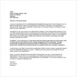 administrative assistant cover letter 9 free sles