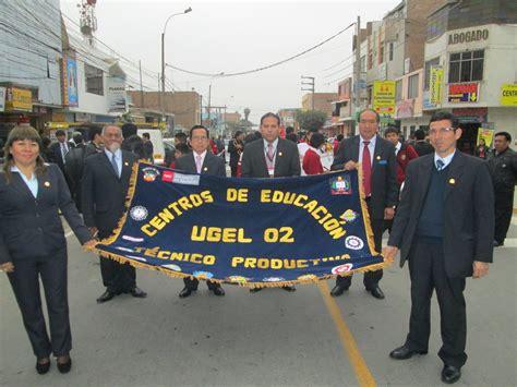 pagos por sentencia judicial ugel 10 portales educativos ms galeria ugel02