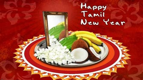 tamil new year 2017 how the day is celebrated free