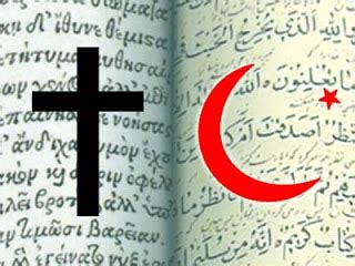 download mp3 ceramah debat islam vs kristen debat agama islam kristen mp3 muallaf vs murtadin