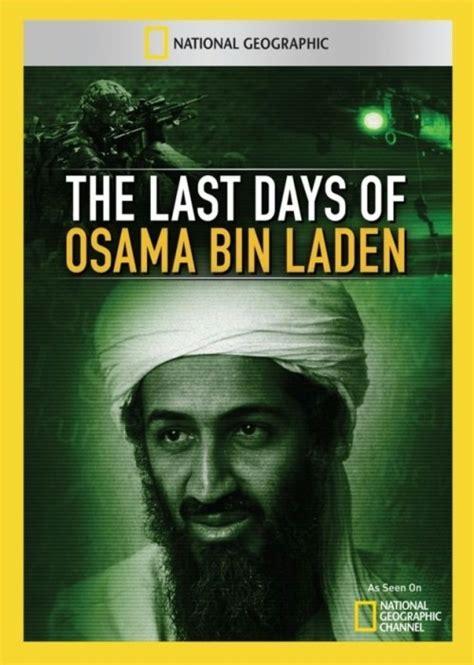 Film Perang Osama Bin Laden | the last days of osama bin laden 2011 filmweb