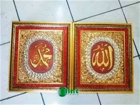 jual kaligrafi allah muhammad 10r glint frame tempat