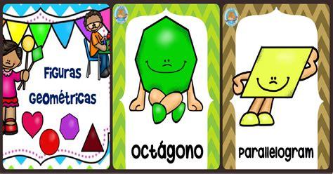 imagenes de utiles escolares con su nombre figuras geom 233 tricas en espa 241 ol e ingles