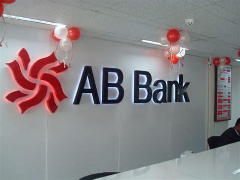 ab bank ab bank v abu dhabi commercial bank court