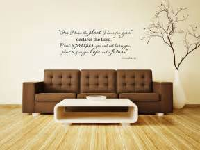 Wall Stickers Bible Verses Jeremiah 29 11 Bible Verse Vinyl Wall Decal For I Know The