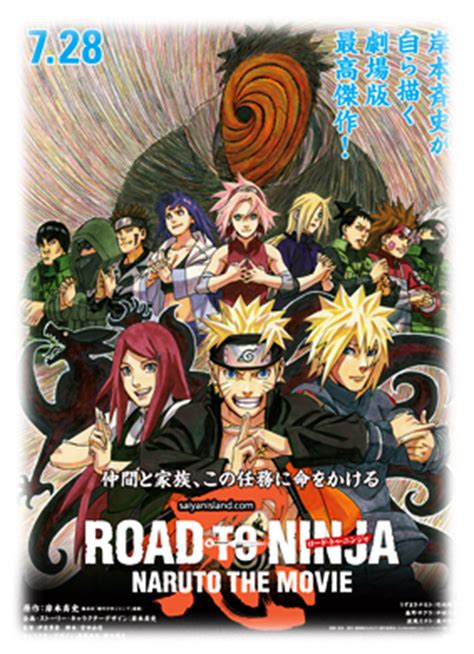 film naruto download ita naruto shippuden road to ninja la via del ninja