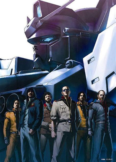 Linkin Park Berbrick Limited Edition linkin park limited edition gundam model kit gets its