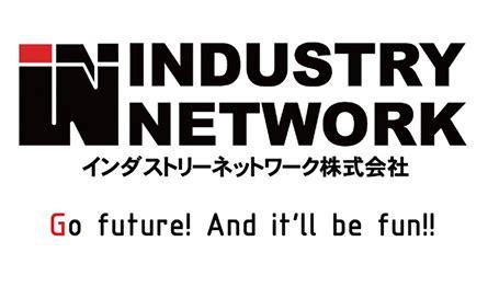 jp industry ines インダストリーネットワーク株式会社