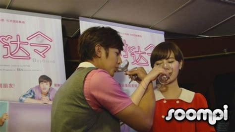 goo hye sun real life goo hye sun boyfriend in real life www imgkid com the