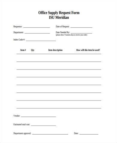 supply request form office supply request