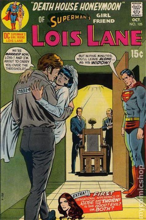supermans girlfriend lois lane  comic books
