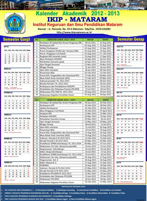 desain kalender akademik kalender akademik 2012 2013 spmbikipmataram