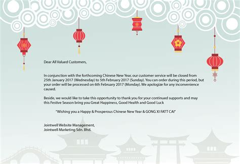 new year notice letter events jointwell marketing