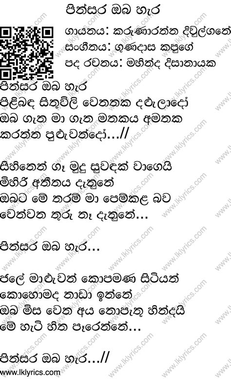 Free Wallpaper: Nube Hada Madala Lyrics
