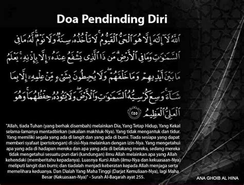 download lagu surah ayat kursi mp3 ayat kursi download gratis related keywords suggestions