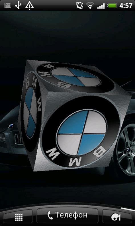 bmw  logo  wallpaper apk   android
